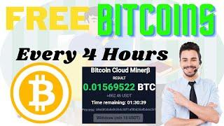 How to Earn Free Bitcoins Every 4 Hours(No Investment) Make Money Online Website Reviews (தமிழில்)