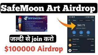 safemoon Art $100K Airdrop Join Fast | Free Tokan | Free crypto coin | Free Safemoon | New AirDrop