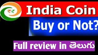 India coin full review / crypto india coin / how to buy india coin..