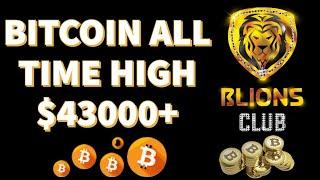 Bitcoin All Time High $43000 ? Crypto Generator In 2021|Earn Bitcoin With Bitcoin Lions Club Soon