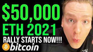 ETHEREUM $50,000 RALLY JUST STARTED!!!! [SEE THIS ASAP] THIS WILL MAKE YOU UNDERSTAND!! Dont miss...